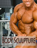 Body Sculpture eBook (PLR)